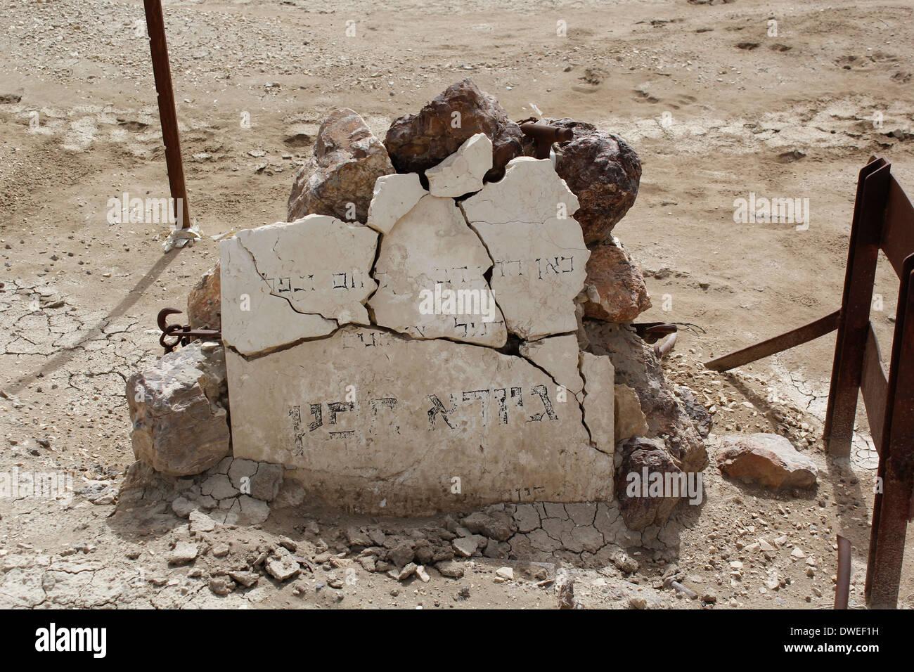 Remnant of an Israeli military memorial site in the Jordan valley Israel Stock Photo