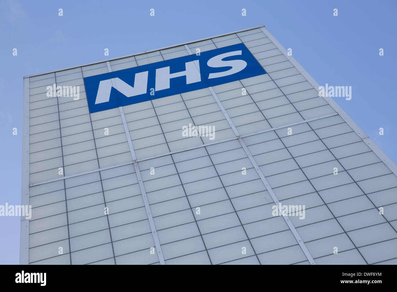 Heartlands Hospital, Birmingham. Pictured, the main entrance to the hospital. - Stock Image