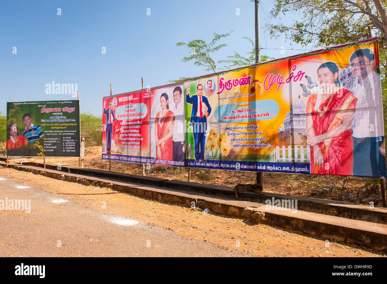 South Southern India Tamil Nadu Chettinad Karakaikudi wedding home family photo names posters poster billboards bill boards street scene - Stock Image