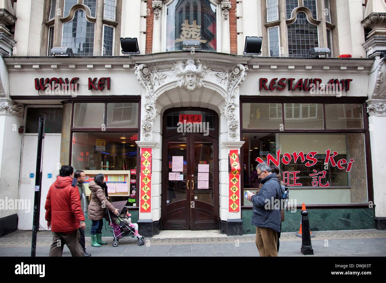 Wong Kei Restaurant on Wardour Street in West End - London UK - Stock Image