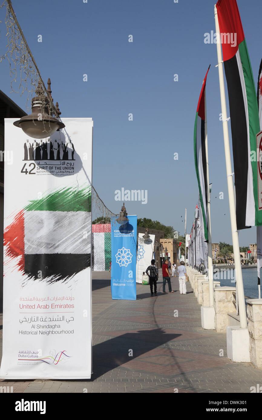 United Arab Emirates Flag At Bur Dubai Uae Celebrating The 42nd