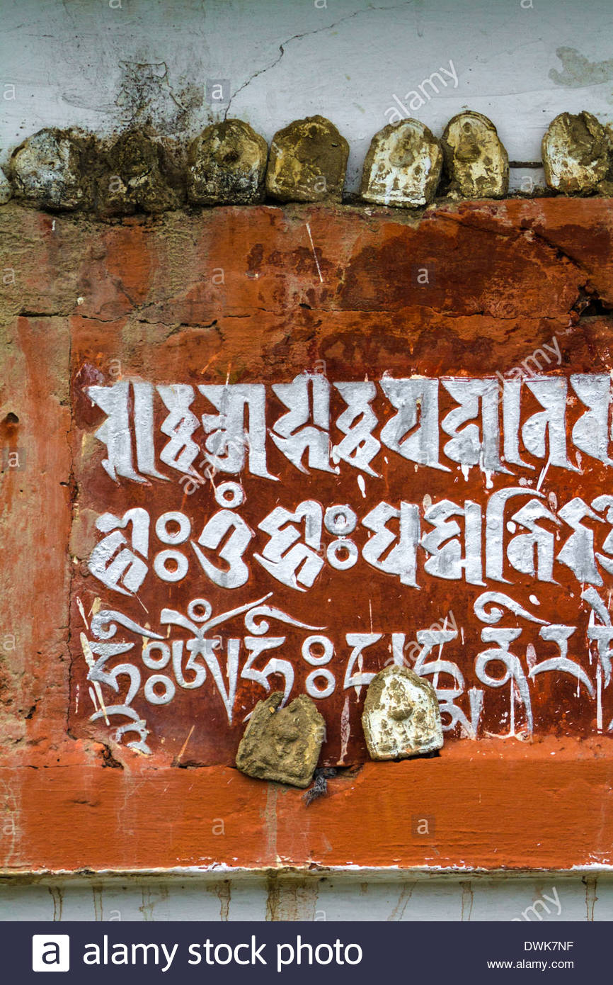 Buddhist amulets sit atop prayers - Stock Image