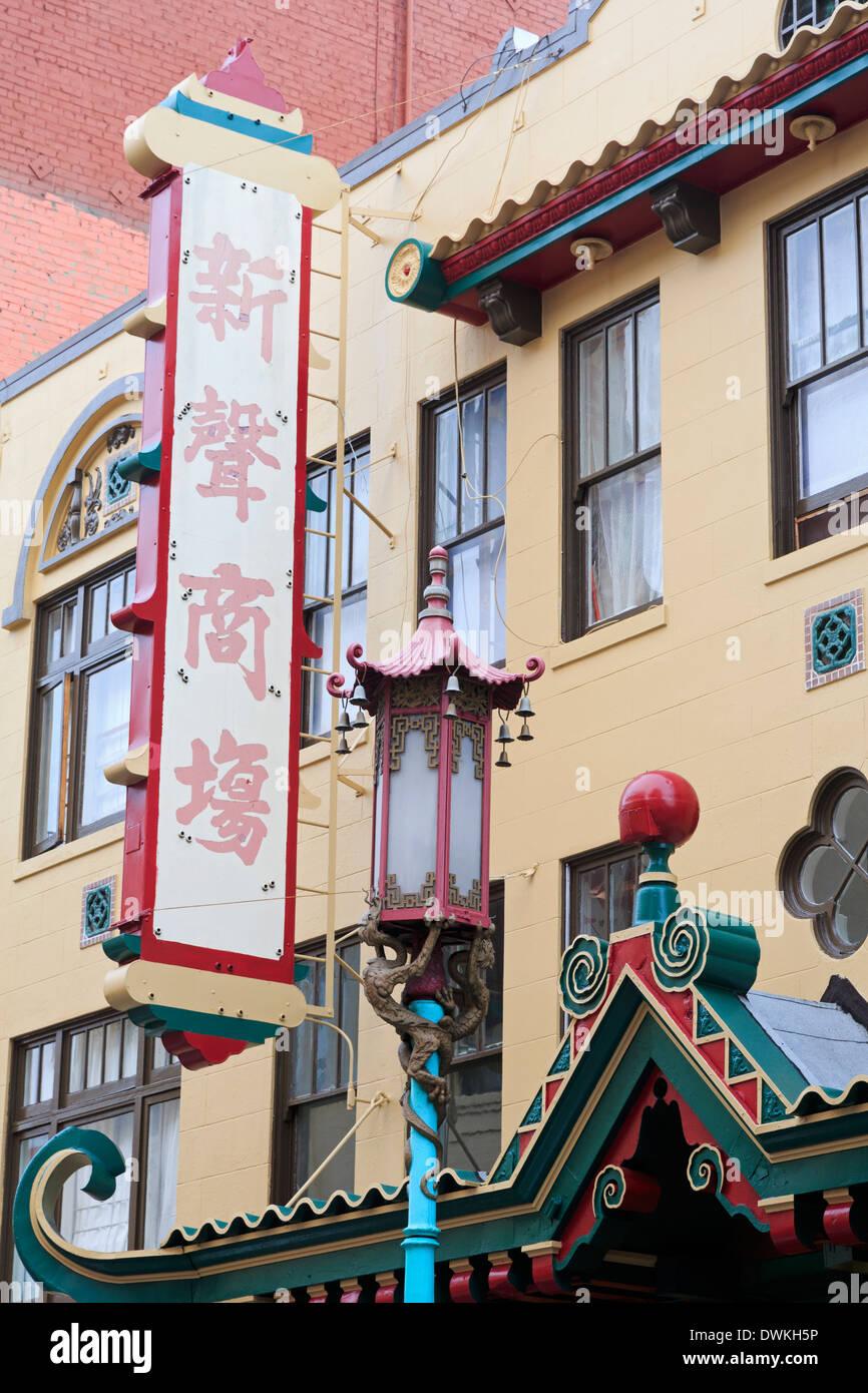Grant Avenue in Chinatown, San Francisco, California, United States of America, North America - Stock Image