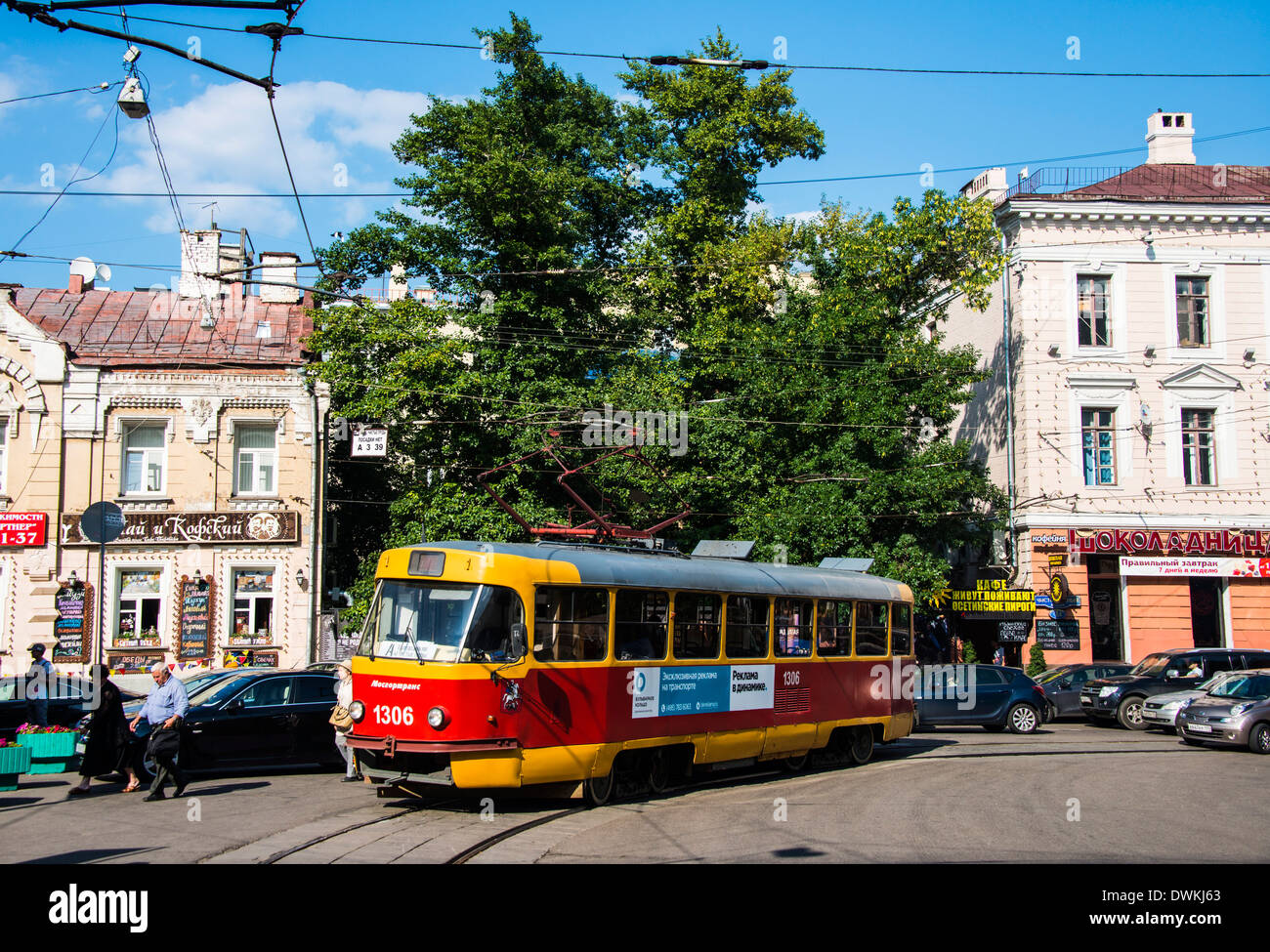 Tram in Moscow, Russia, Europe - Stock Image