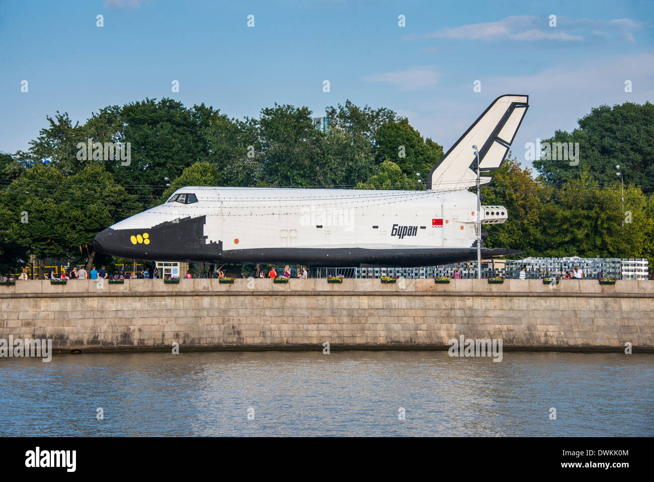 Buran space shuttle test vehicle in the Gorky Park on the Moscow River, Moscow, Russia, Europe - Stock Image