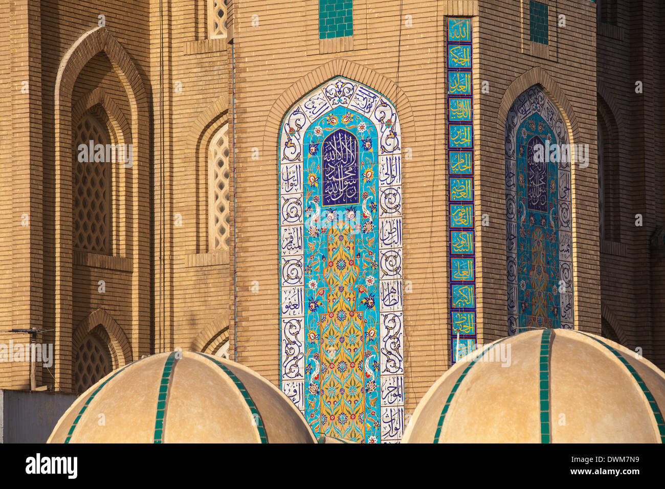 Jalil Khayat Mosque, Erbil, Kurdistan, Iraq, Middle East - Stock Image