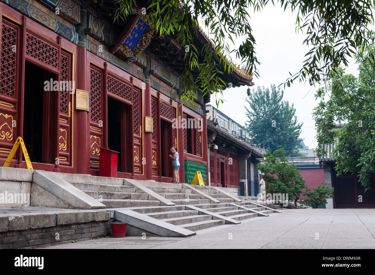 Traditional Chinese architecture at Yonghegong Lama Temple in Beijing, China. - Stock Image