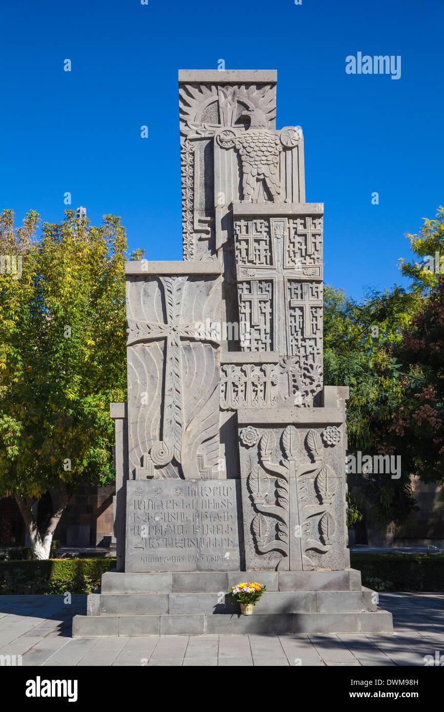 Armenian Genocide Monument, Echmiadzin, Armenia, Central Asia, Asia - Stock Image