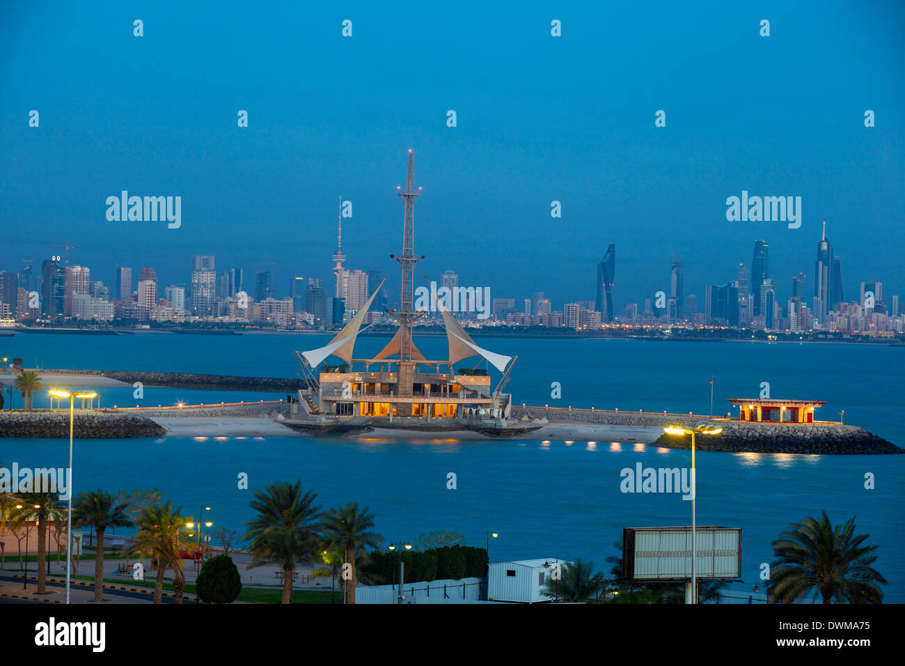 Marina Waves Leisure complex, a three-storey leisure complex, Salmiya, Kuwait City, Kuwait, Middle East - Stock Image