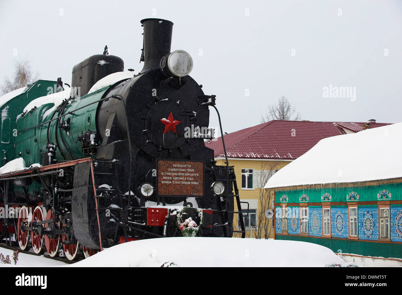 Balezino, 23 minutes stop at the railway station on the Trans-Siberian line, Udmurtia, Russia, Europe - Stock Image