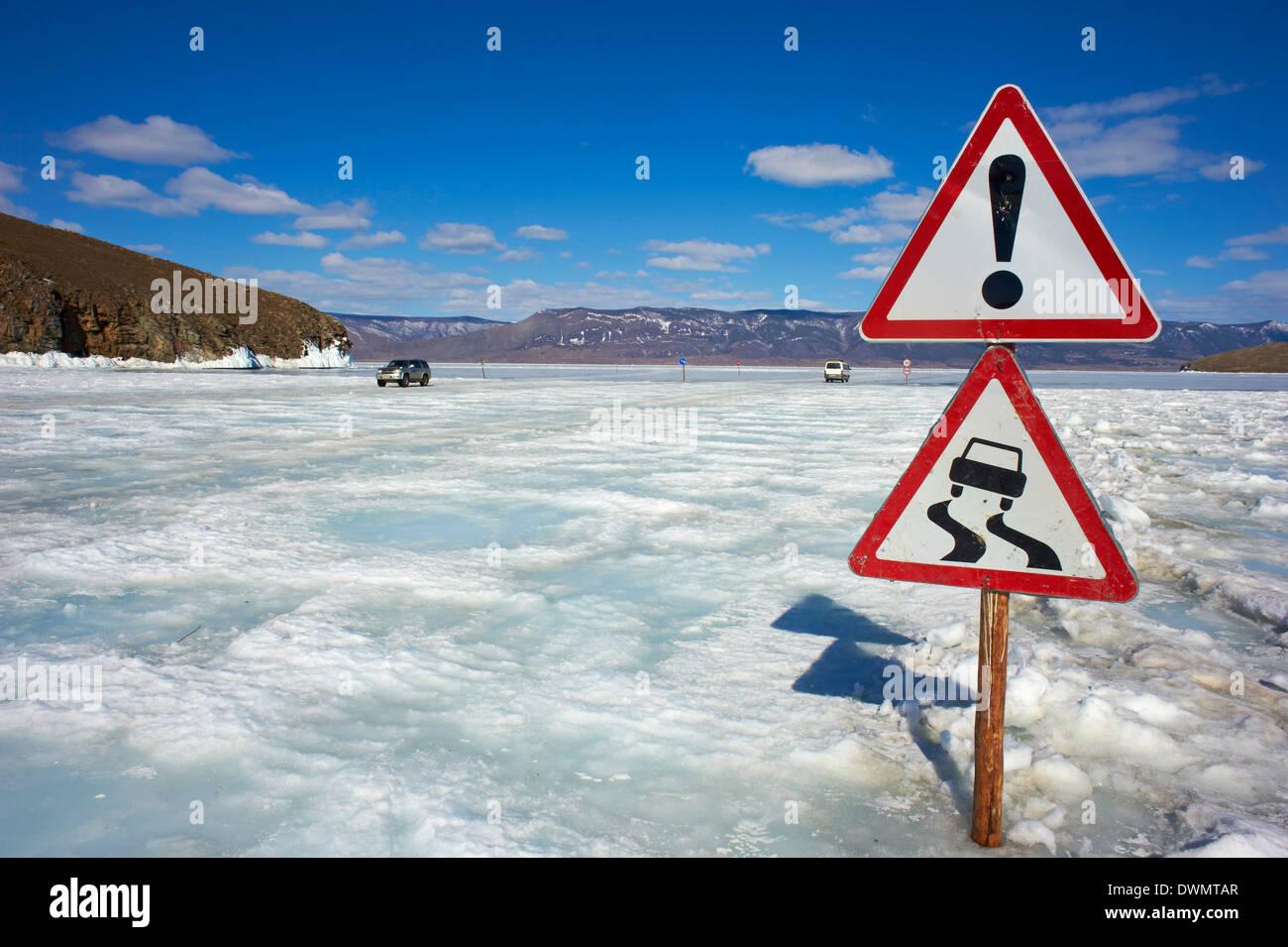 Maloe More (Little Sea), frozen lake during winter, Olkhon island, Lake Baikal, UNESCO Site, Irkutsk Oblast, Siberia, Russia - Stock Image