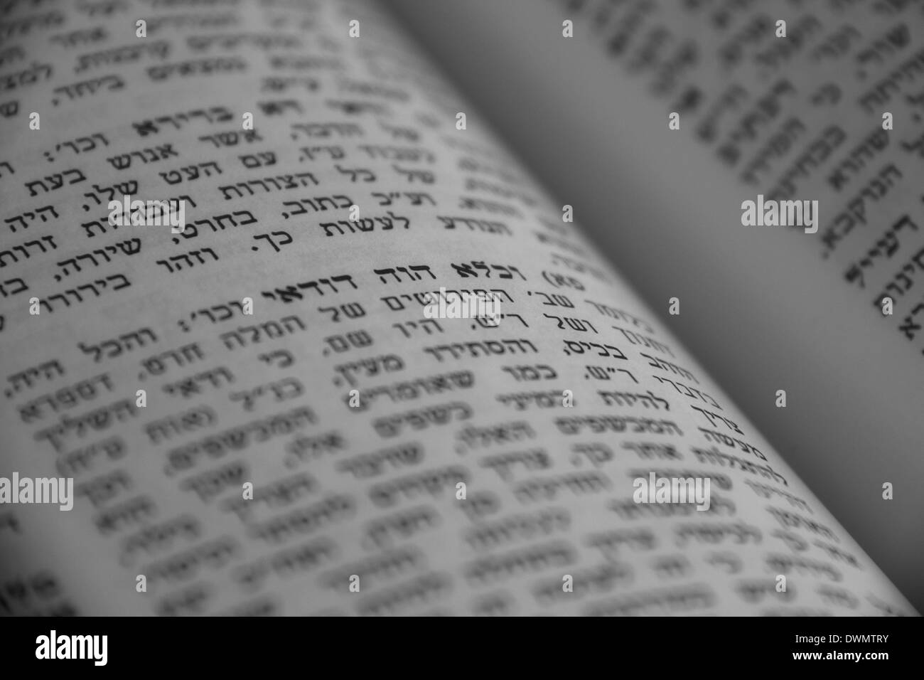 Fragment of Mystical Kabbalistic 'Zohar' Book - Medieval esoteric Knowledge of Judaism.Black And White Image - Stock Image