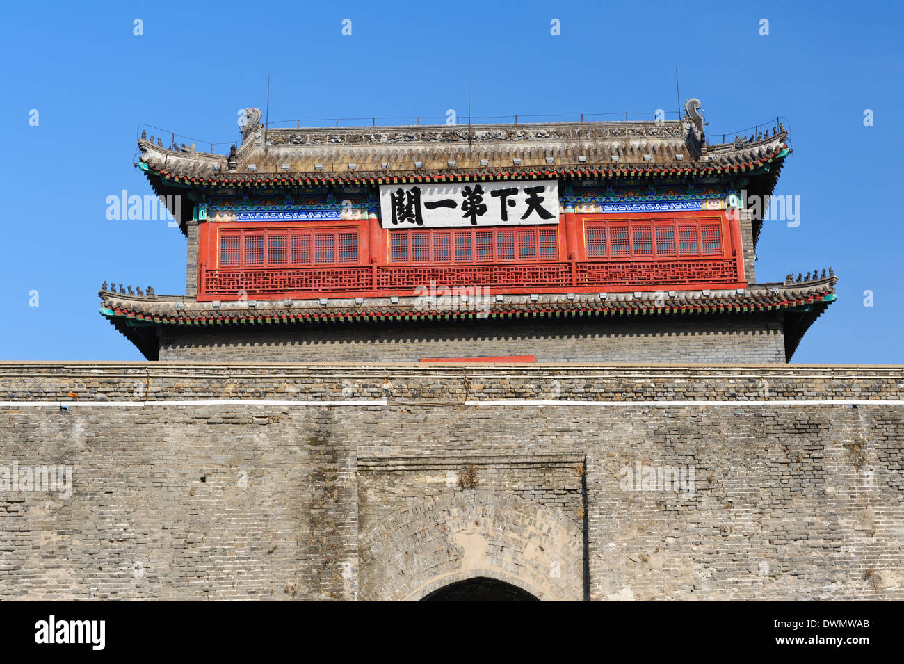 The 'First Pass under Heaven'   An important pass in the Great Wall in Shanhaiguan.. Hebei Province, China. - Stock Image