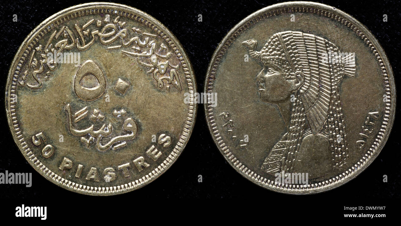 Egypt Cleopatra 50 Piasters Coin circulated