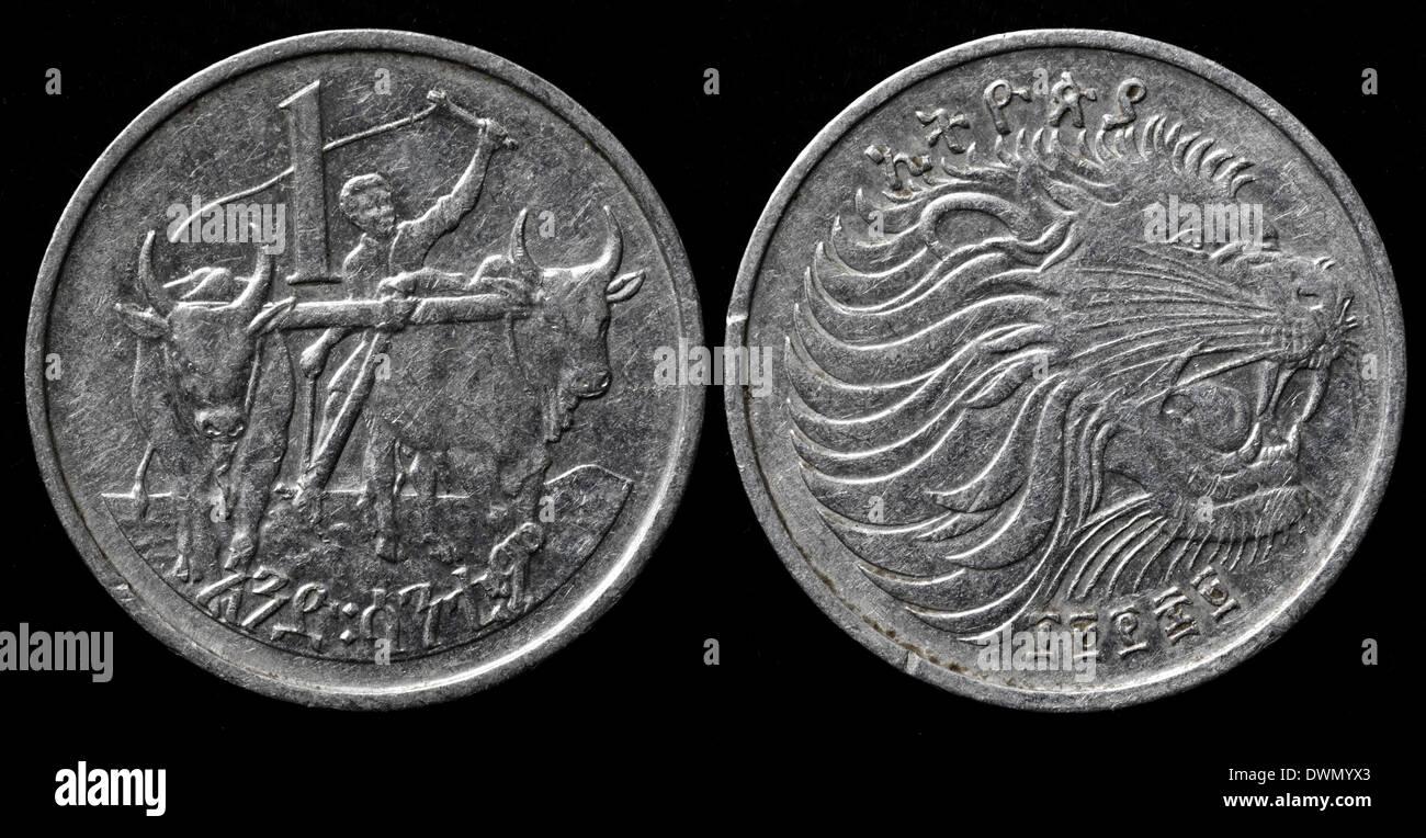1 santeem coin, Lion head, farmer with bulls, Ethiopia, 1977 - Stock Image