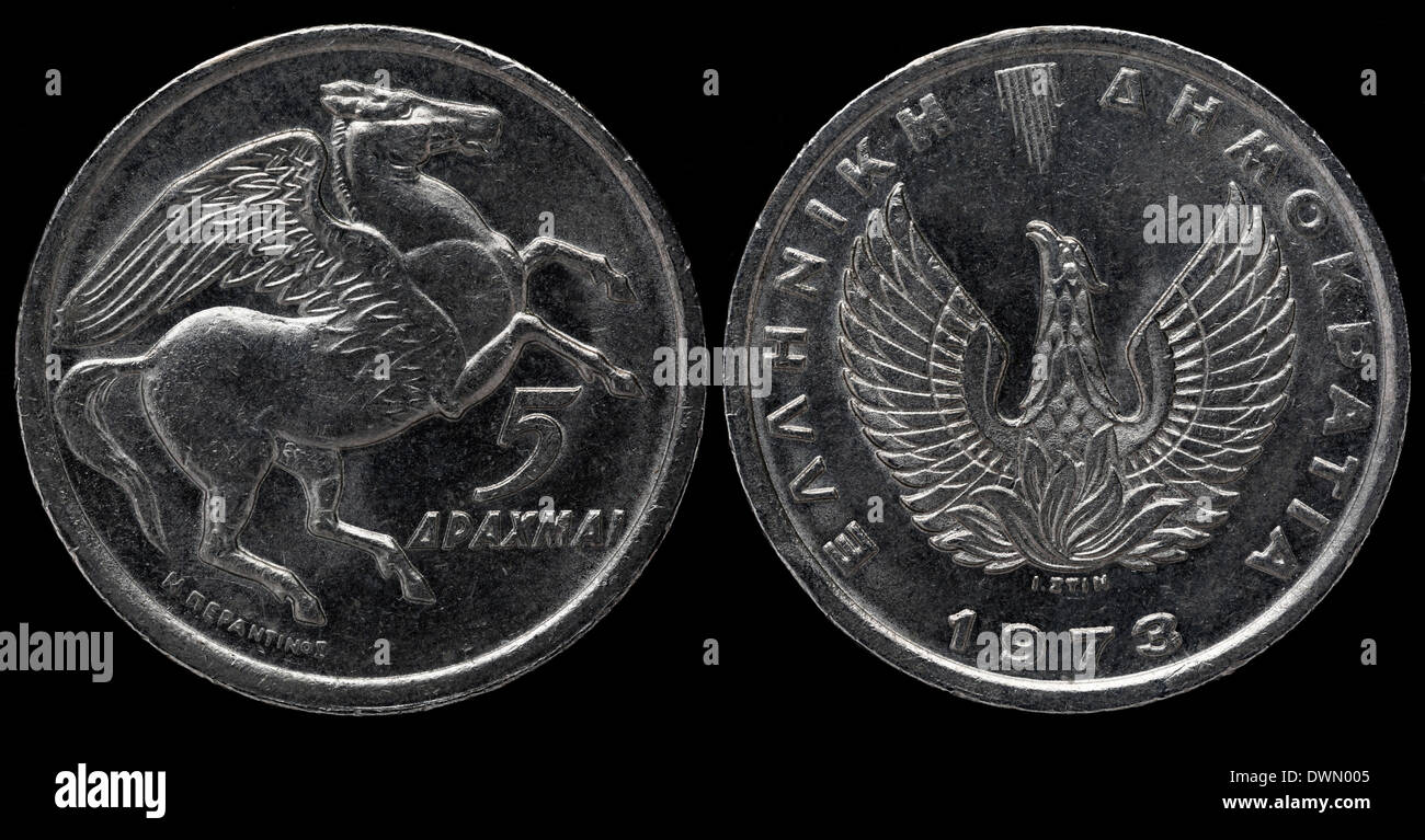 5 drachmai coin, Pegasus and Phoenix, Greece, 1973 Stock Photo