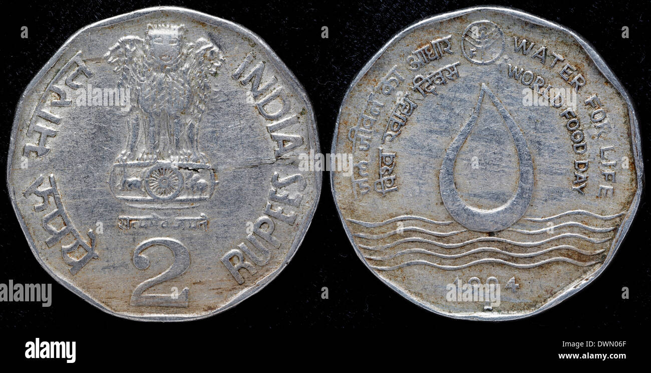 2 rupees coin, World food day, India, 1994 - Stock Image