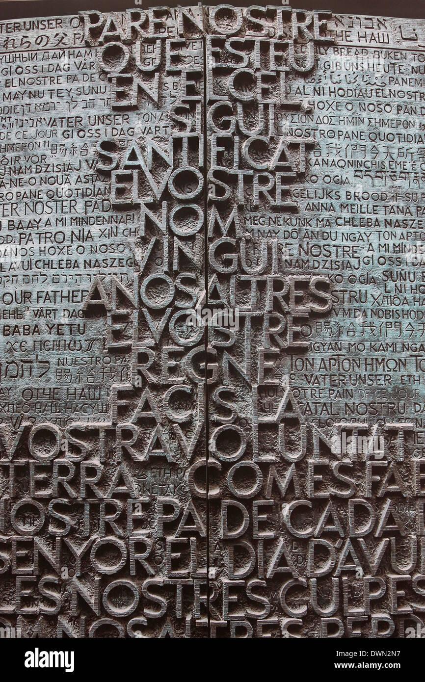 Our Father prayer, Sagrada Familia Basilica, Barcelona, Catalonia, Spain, Europe - Stock Image