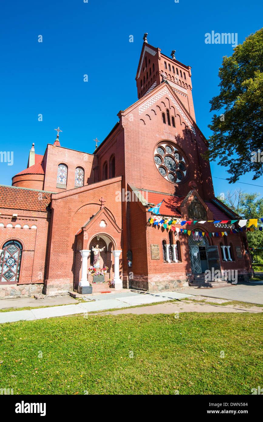 Church of Sts Simon and Elena on Nezalezhnasti Independence square, Minsk, Belarus, Europe - Stock Image