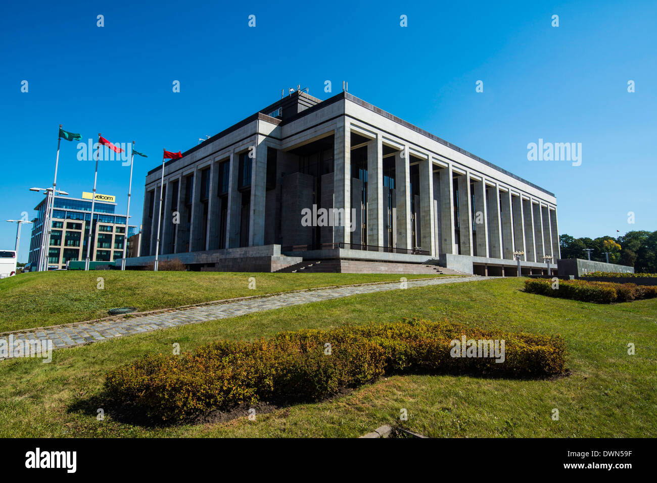 Palace of the Republic, Minsk, Belarus, Europe - Stock Image