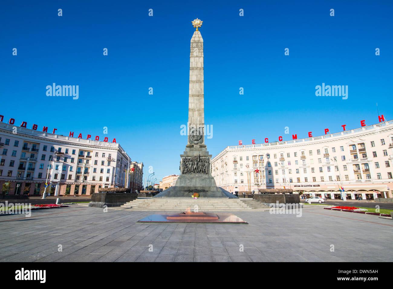 Victory Obelisk, Minsk, Belarus, Europe - Stock Image