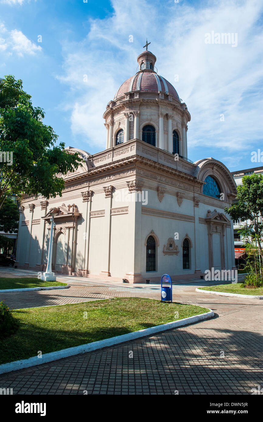 National Pantheon of the Heroes, Asuncion, Paraguay, South America - Stock Image