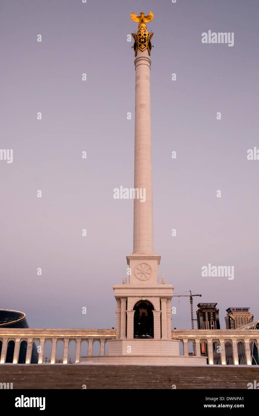 Kazakh Eli Tower, Astana, Kazakhstan - Stock Image