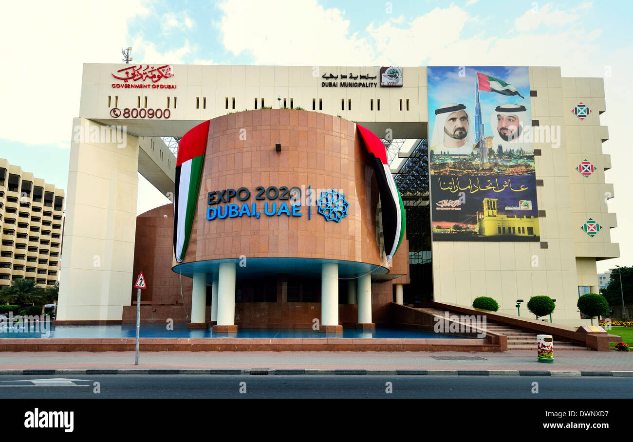 Advertising for Expo 2020 on an administrative building of the city, Deira, Dubai, United Arab Emirates Stock Photo