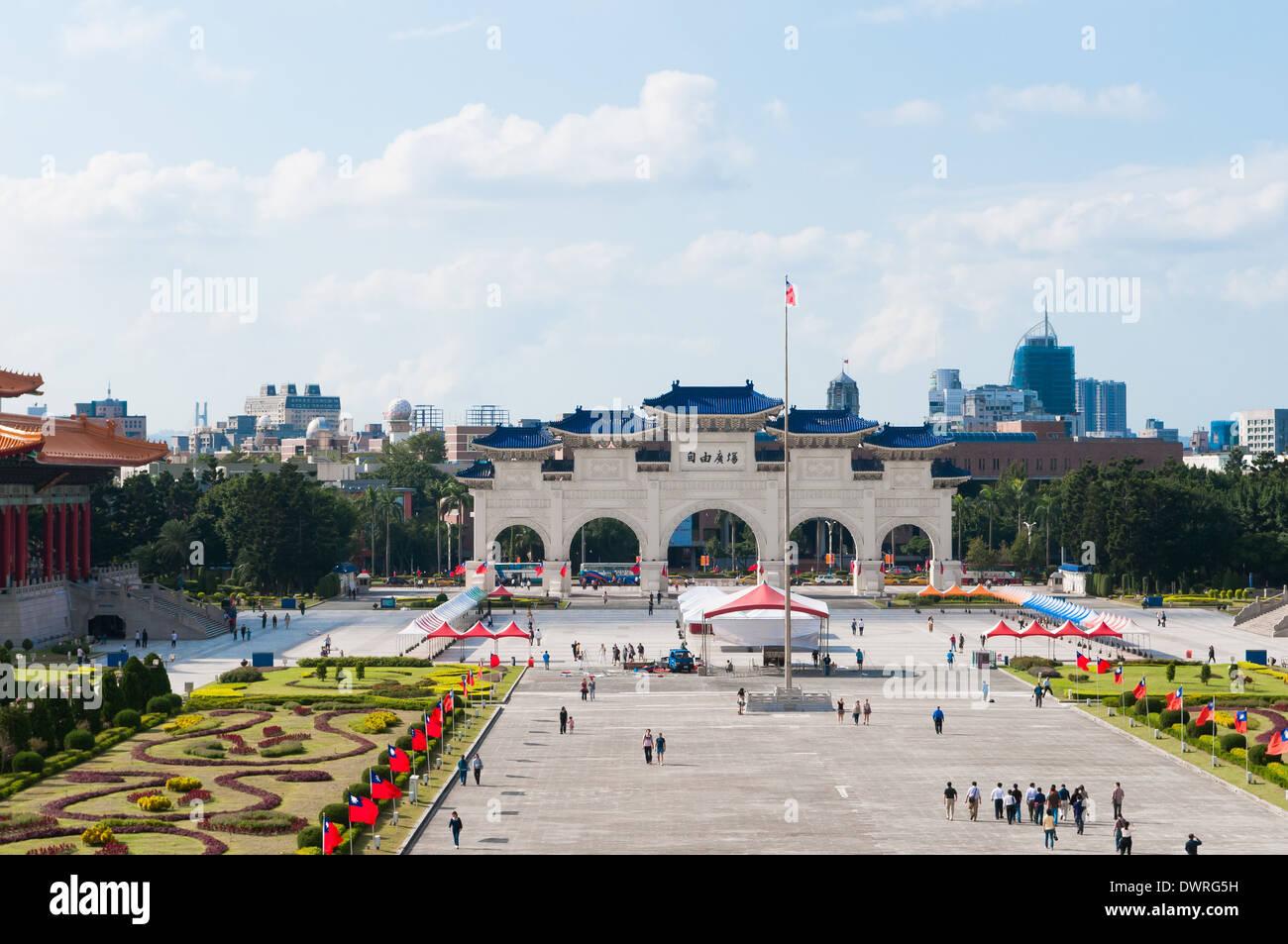 Chiang Kai-shek Memorial Hall, Taipei, Taiwan - Stock Image