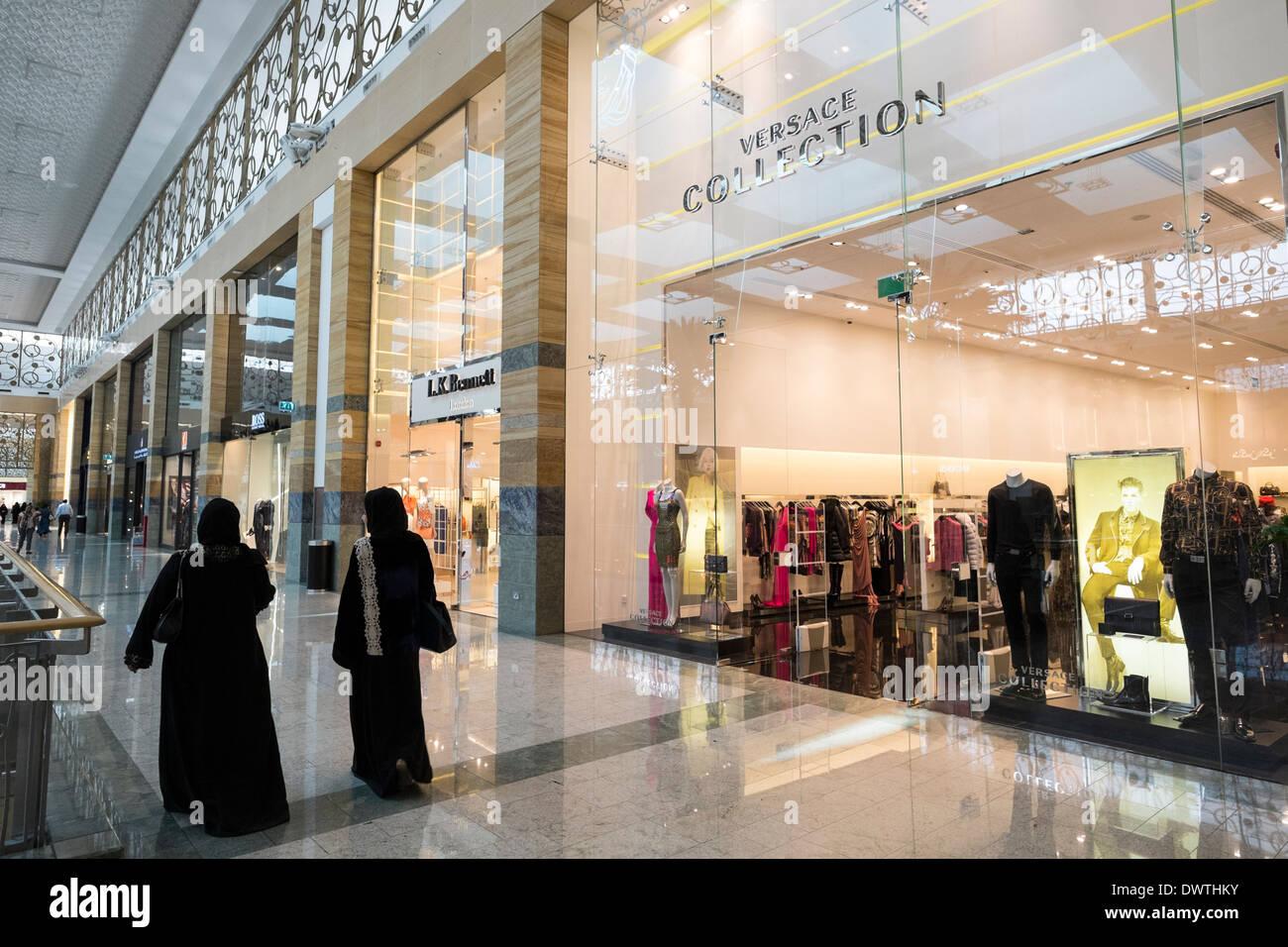 Mirdif City Centre shopping mall in Dubai United Arab Emirates - Stock Image