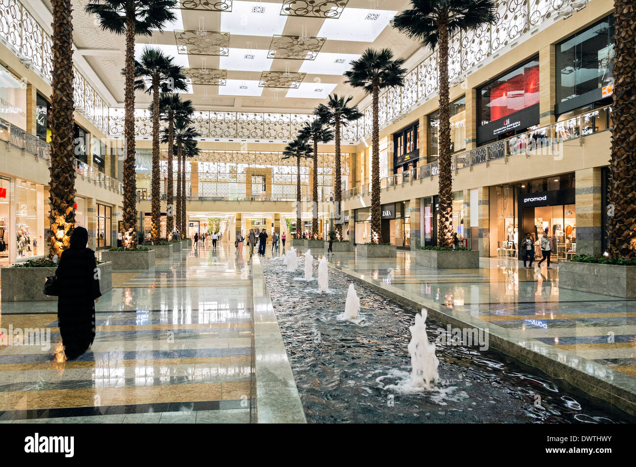 Mirdif City Centre shopping mall in Dubai United Arab Emirates - Stock Image