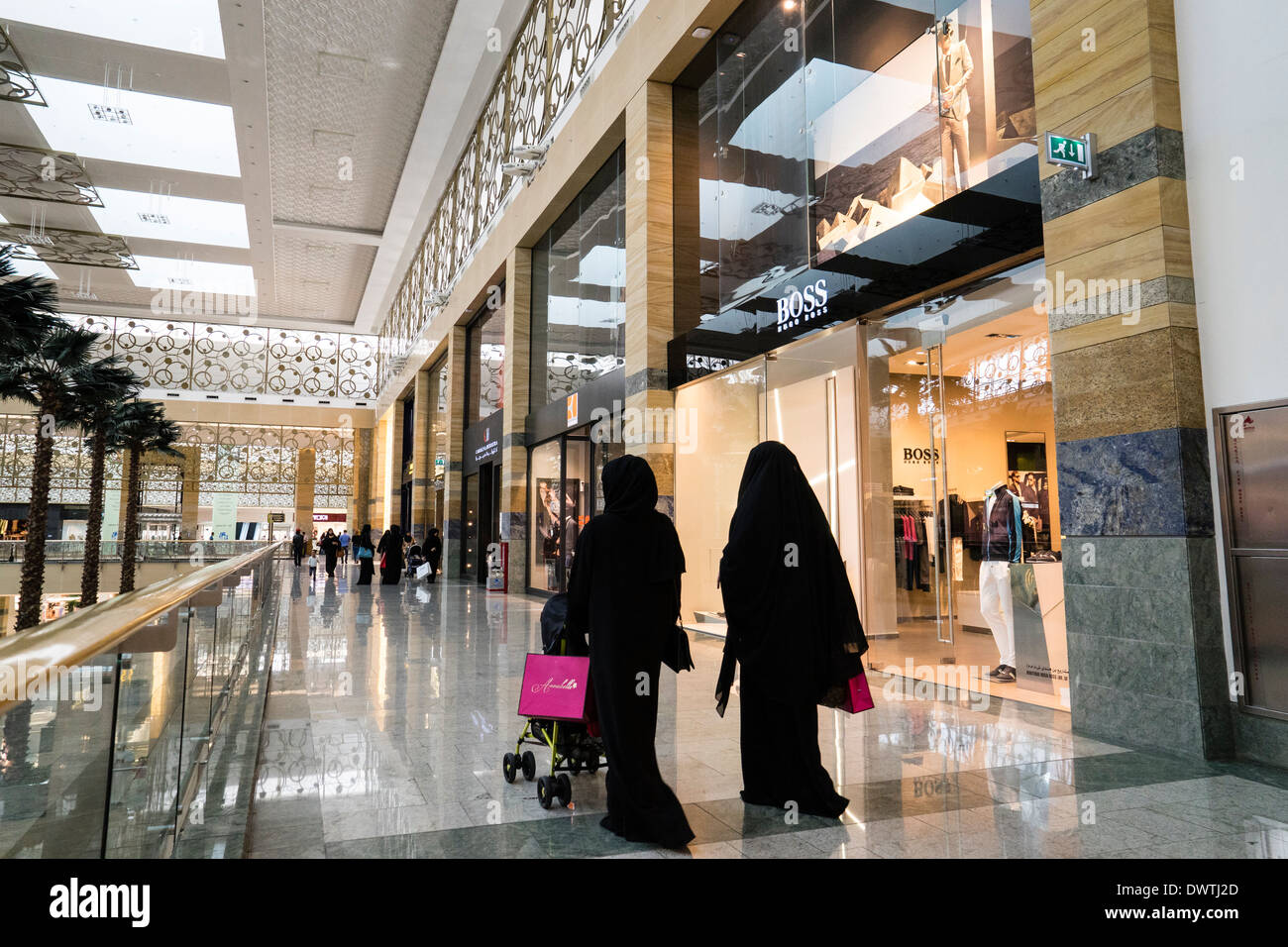 Mirdif City Centre shopping mall in Dubai United Arab Emirates Stock Photo