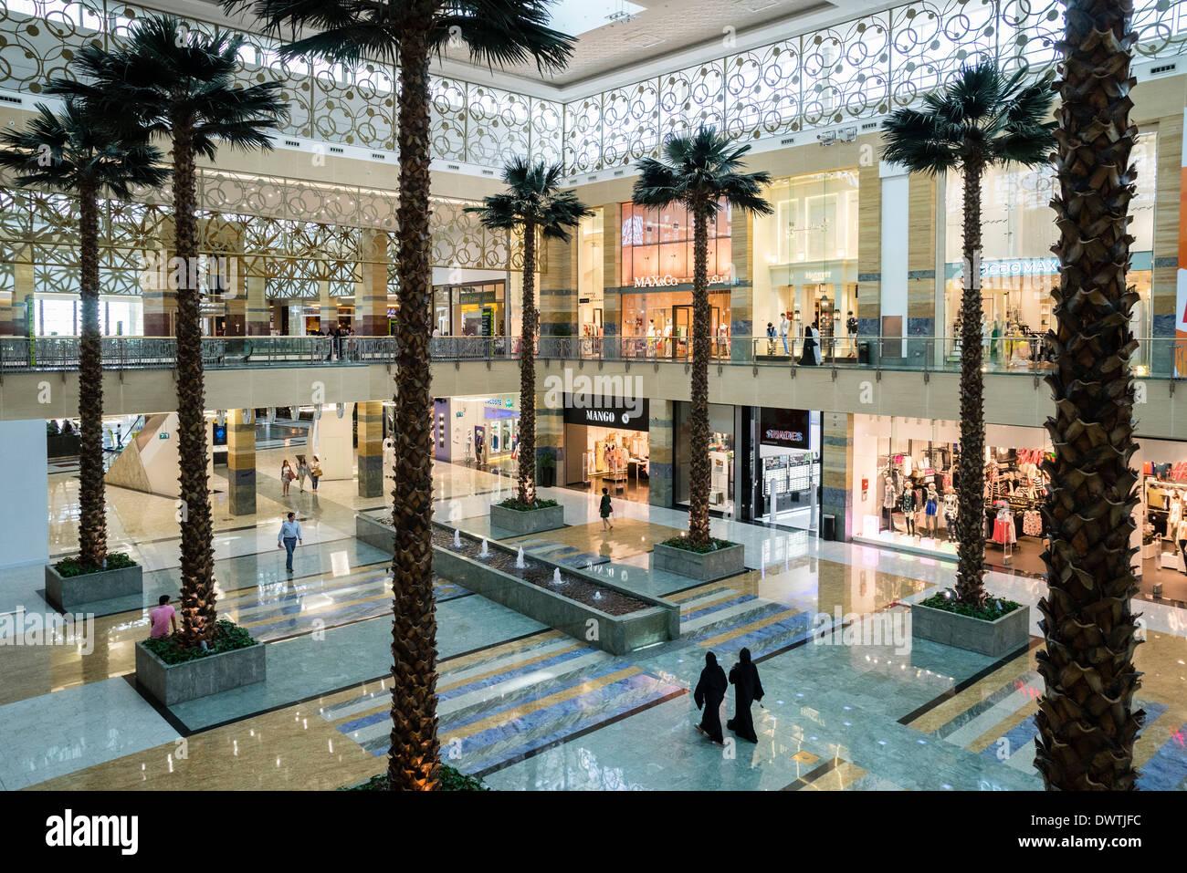 Mirdif City Centre shopping mall in Dubai United Arab Emirates Stock Photo