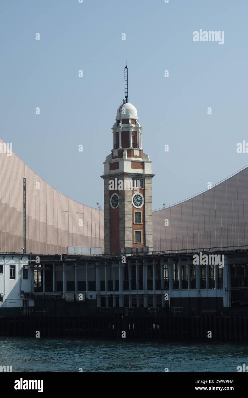 Clock tower at Star Ferry terminal Tsim Sha Tsui, Kowloon, Hong Kong - Stock Image