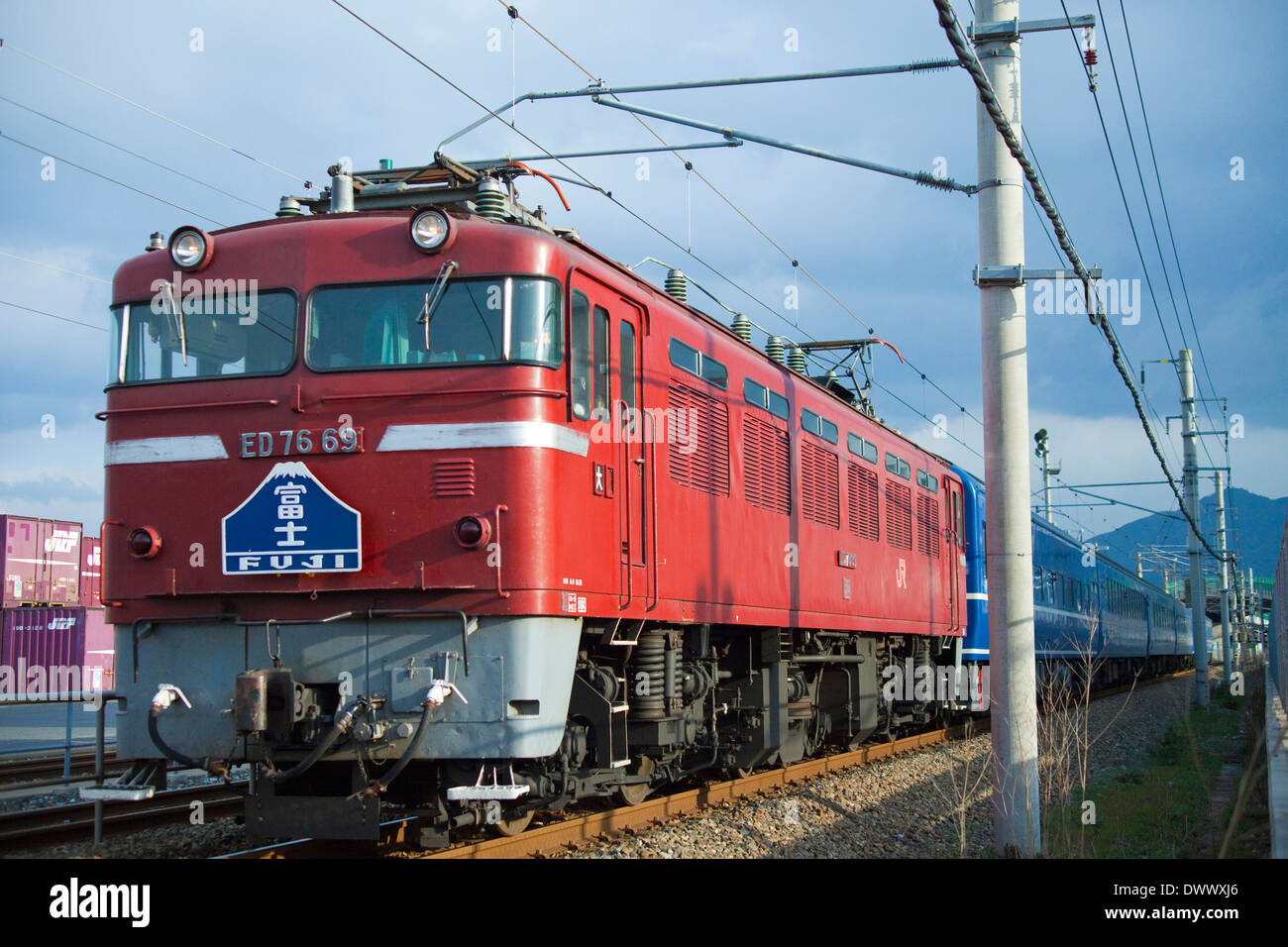 Fuji Hayabusa Express Stock Photo