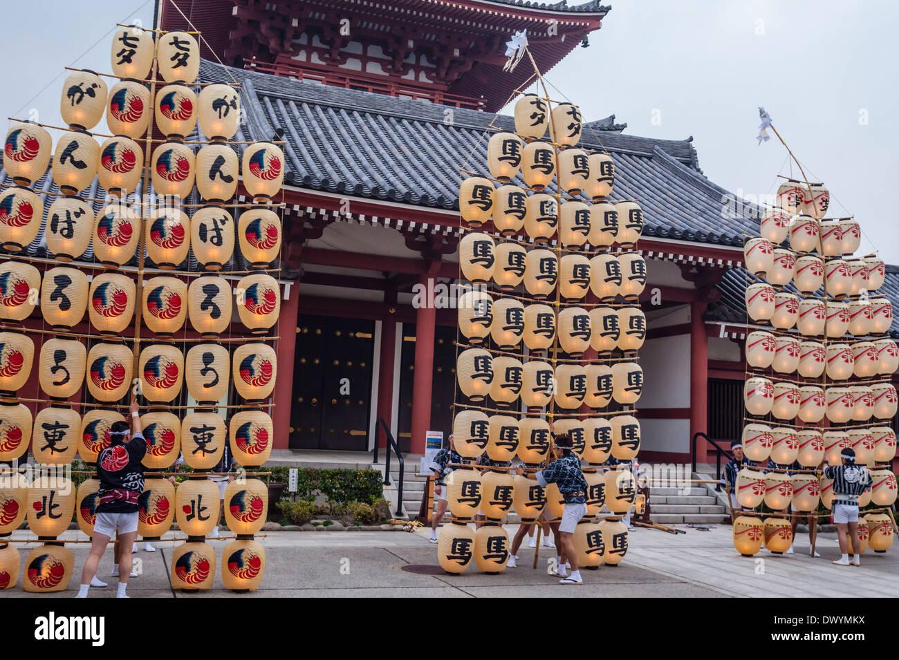 Kanto Festival in Asakusa, Tokyo, Japan - Stock Image