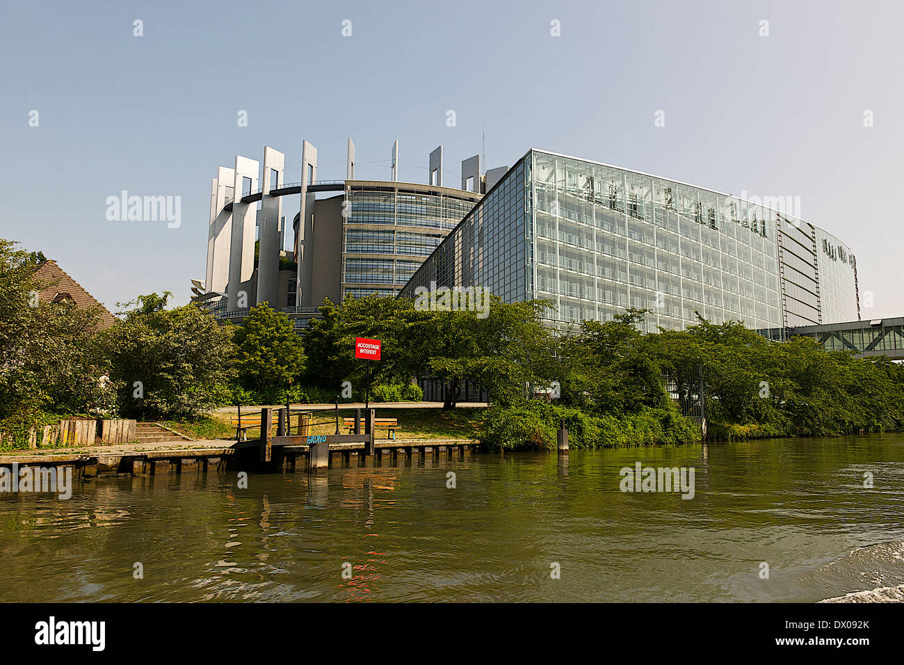 European Parliament building in Strasbourg, France Stock Photo