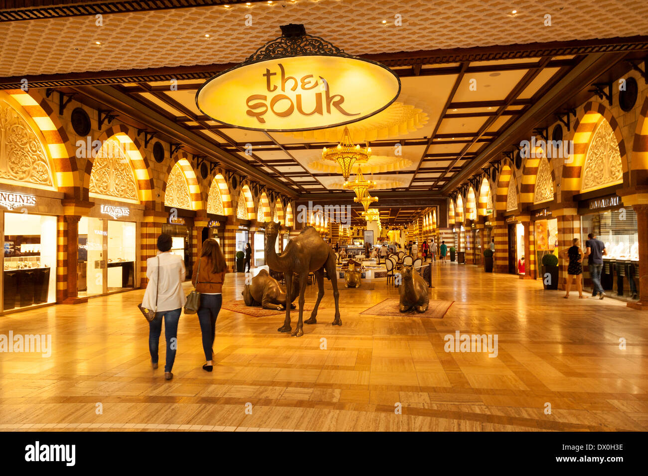 Gold Souk Dubai Mall Entrance Dubai Uae United Arab