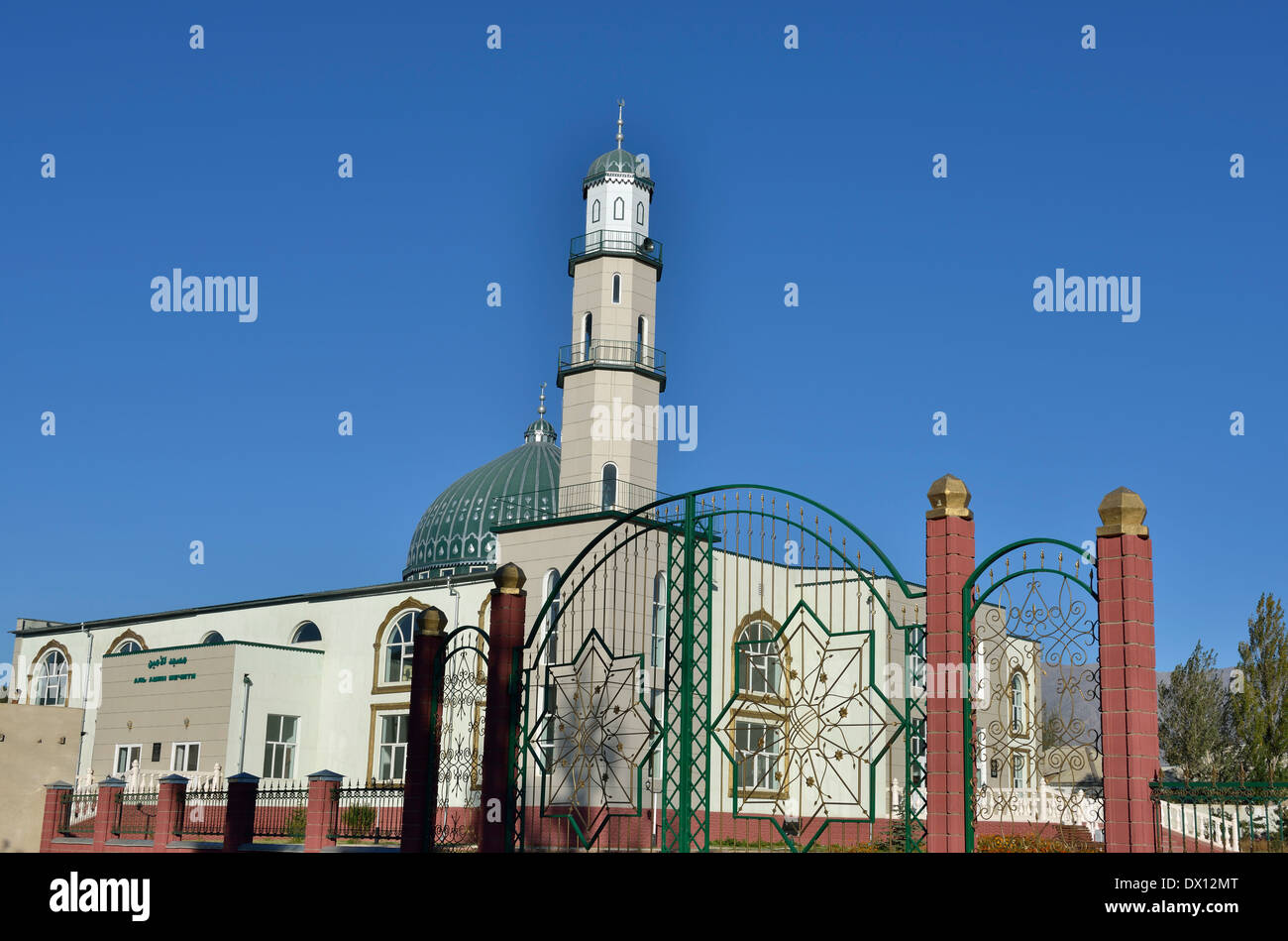 Mosque and minaret, Balykchy, Kyrgyzstan - Stock Image