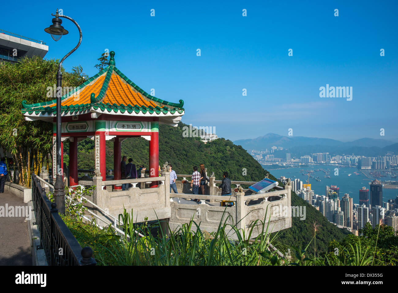 Viewpoint at The Peak, Hong Kong - Stock Image