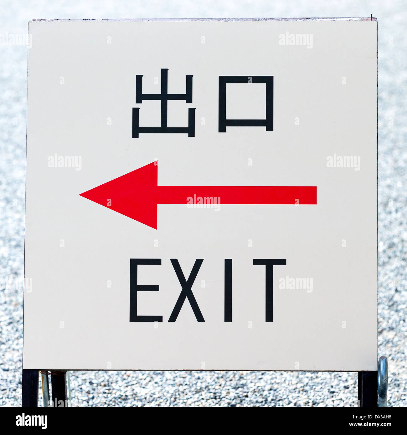 Sign In Japanese Stock Photos Sign In Japanese Stock Images Alamy