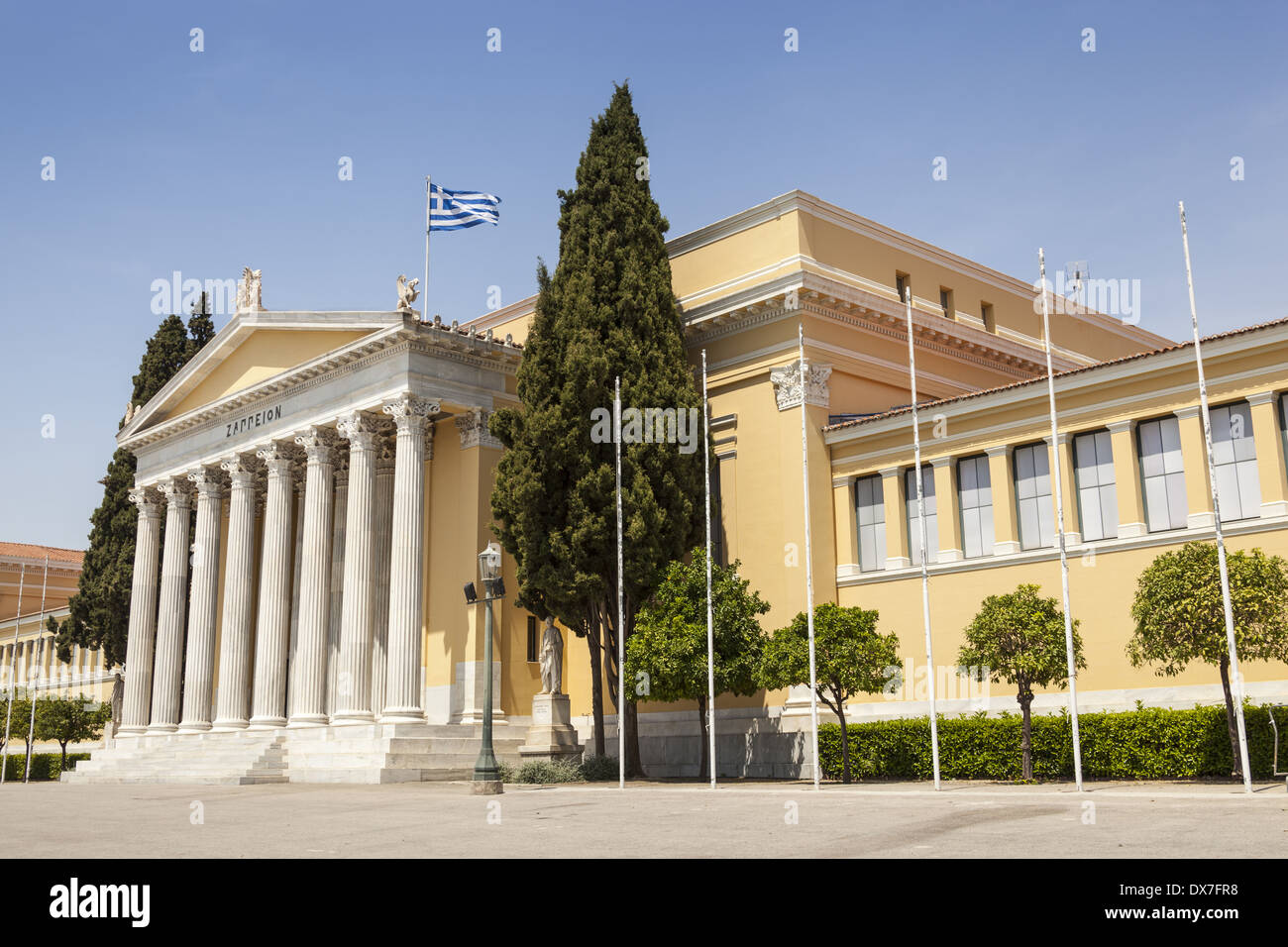 Zappeion Exhibition and Congress Hall, in the National Gardens Stock ...