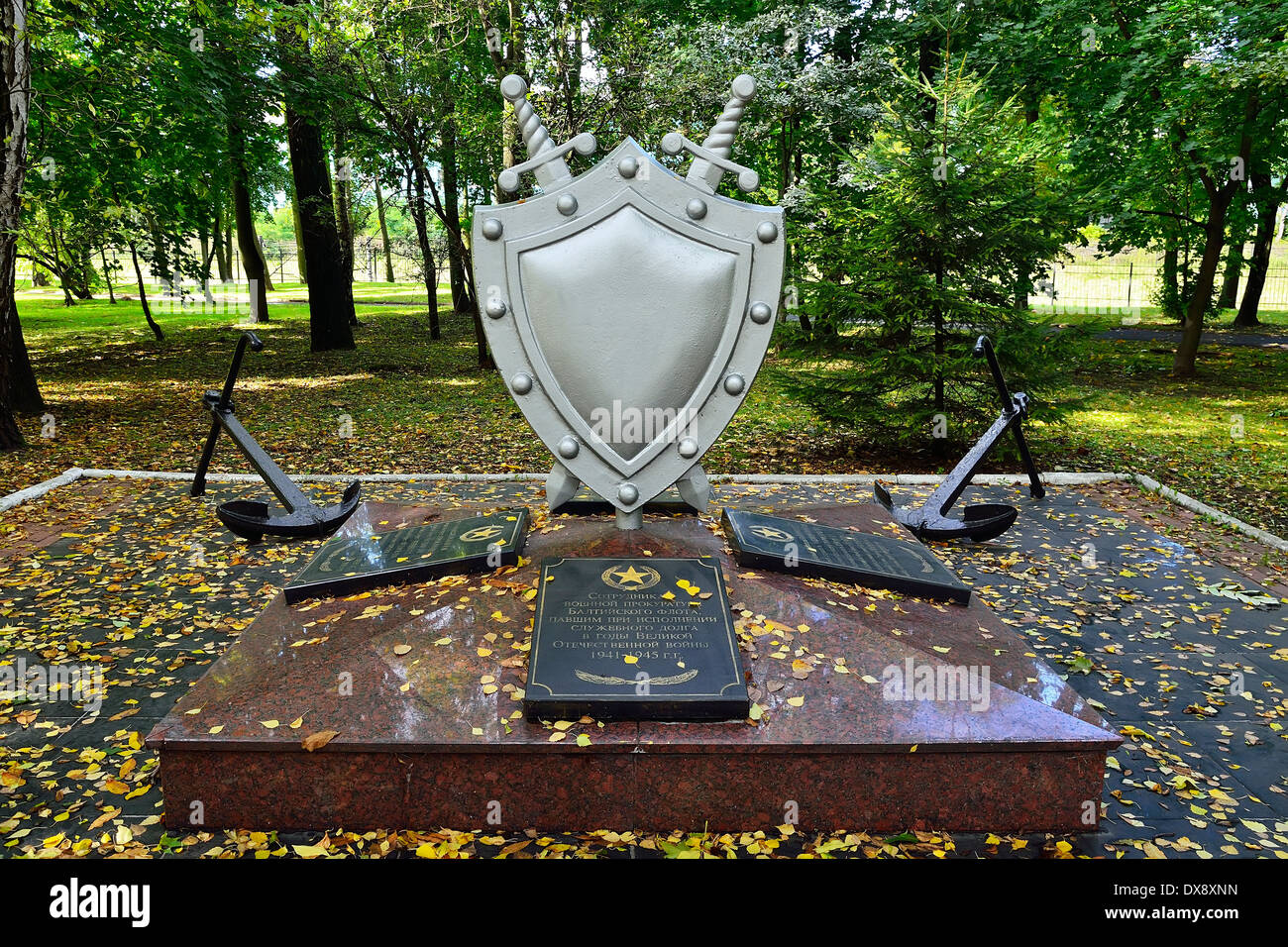 Monument to employees of the military Prosecutor's office of the Baltic fleet. Kaliningrad, Russia - Stock Image