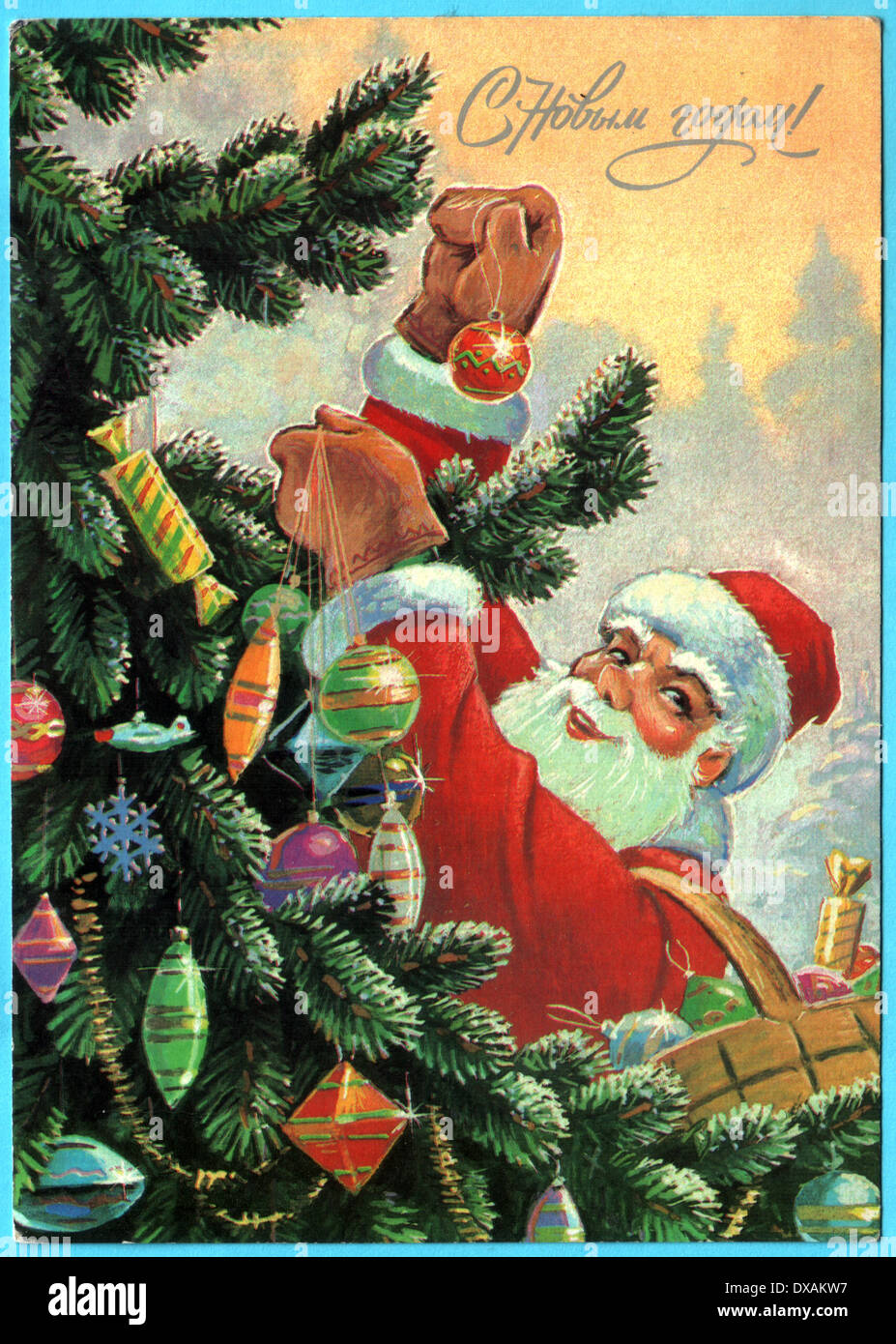 The Christmas Tree 1991.Ussr Circa 1991 Postcard Printed In The Ussr Shows Draw