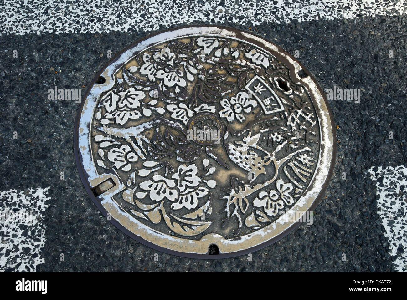 Manhole cover, Nara - Stock Image