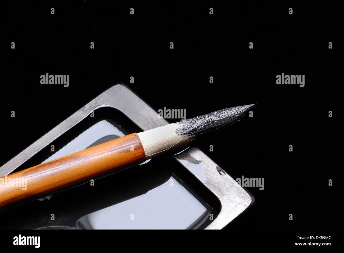 Brush - Stock Image