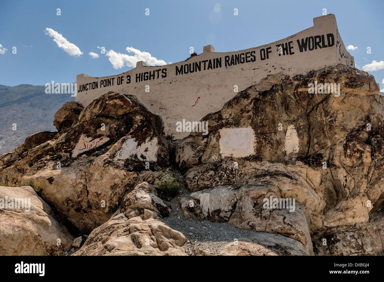 Junction Point of 3 Highest Mountain ranges of the world - Stock Image