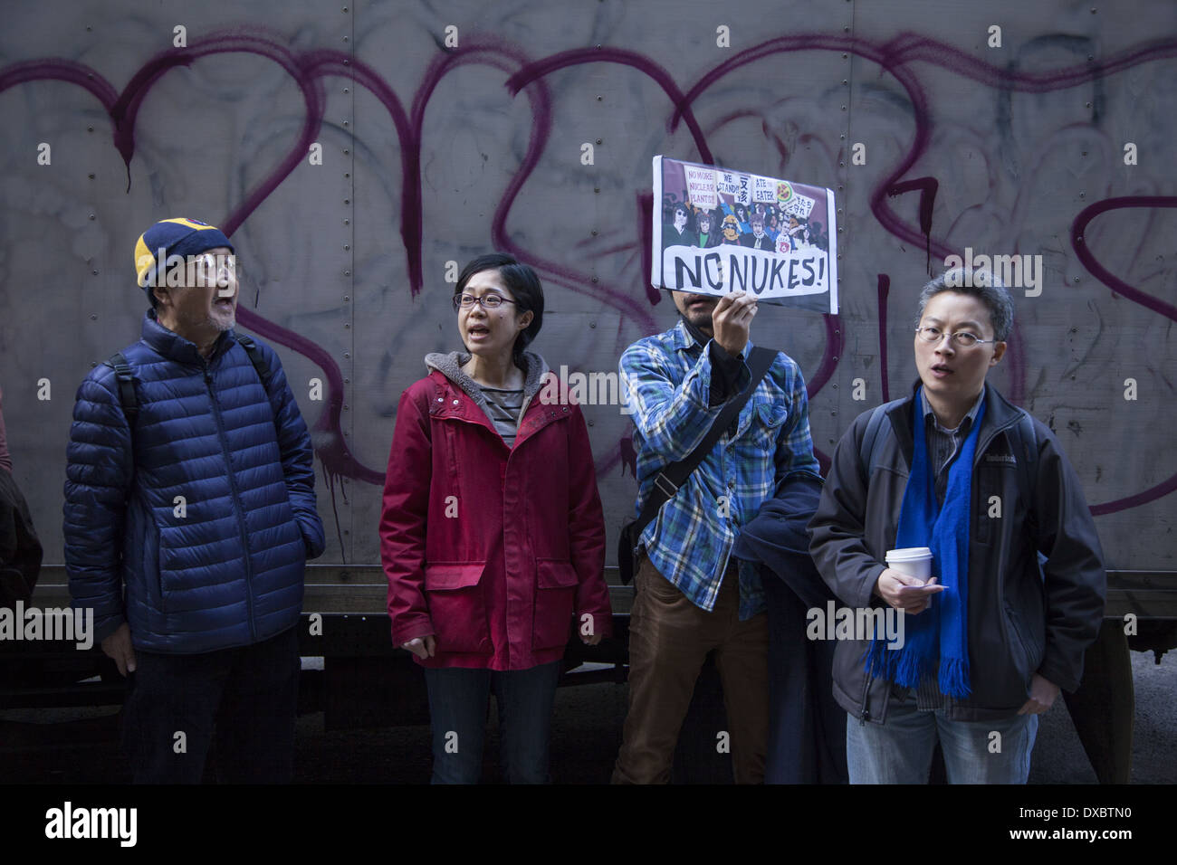 Outside the Japanese consulate in NYC antinuclear demonstrators say shot all nuclear plants down in Japan. - Stock Image