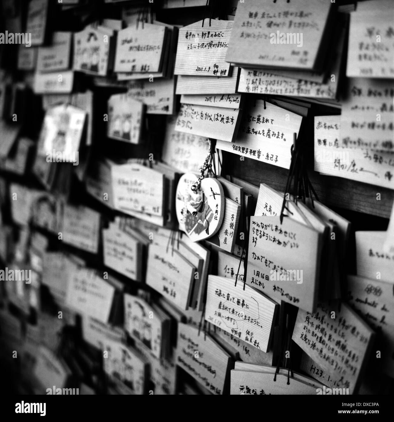 Ema Tablets In Kamakura, Kanagawa Prefecture, Japan - Stock Image