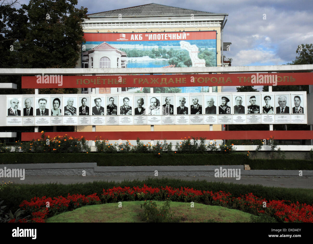 Porträts of the 'Heros of the 25. October' near the supreme soviet in Tiraspol, the capital of Transnistria. The in 1992 self-proclaimed state is not accredited by any other state. - Stock Image